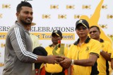 Bank of Ceylon 75th anniversary inter-bank Cricket tournament
