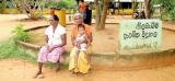 Sri Lanka's Multipurpose Schools