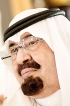 Saudi king needed help breathing due to lung infection – royal court