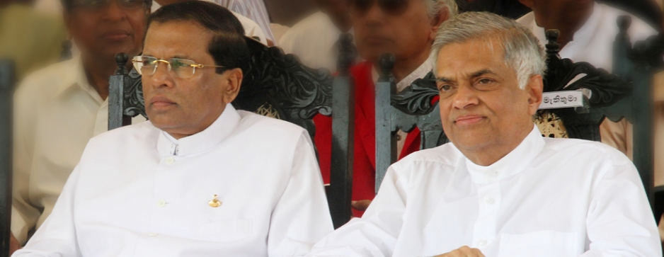 Red Alert: Something is lacking, someone is lagging in the State of Sri Lanka
