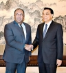 """China says it maintains  an """"all weather friendship"""" with Sri Lanka"""
