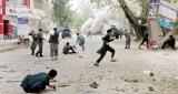 Suicide bomber kills 33 outside Afghan bank