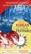 Korean Embassy to hold Korean Cultural Festival 2015