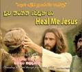 New Gospel CD totally free