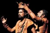 Suba Saha Yasa A play on a royal mistake