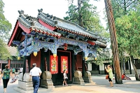 Temple, mansion and  cemetery: Going back to  the era of Confucius