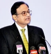 Tax holidays and tax free zones could hurt a developing country's tax base – Chidambaram