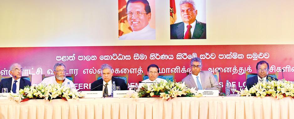 2,500 village development centres to restructure economy