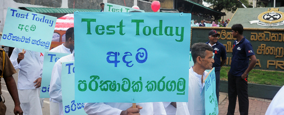 Rights activists oppose  compulsory testing for AIDS