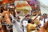 Sri Lanka's casinos crumble under new taxes