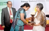 First-ever Fairway National Literary Award winners announced at FGLF