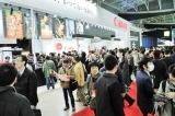 Sri Lankan journalists shown latest Canon photo equipment at Tokyo Canon fair