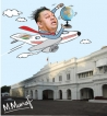 Foreign Ministry: Up, up and away