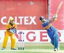 Arjuna's team triumphs over All Stars