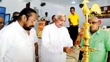 General Meeting of the Desha Seva  Sangamaya- Obeysekera Pura