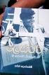 """Lester, Cinema and  Sri Lanka"" launched"
