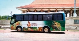 Positioning Sigiriya as an iconic tourist destination