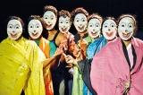 'Kaerakena Keliya', a play for  unity