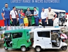 TVS introduces Sri Lanka's  first 2-door 3-wheeler