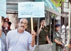 Where's the UNHRC?