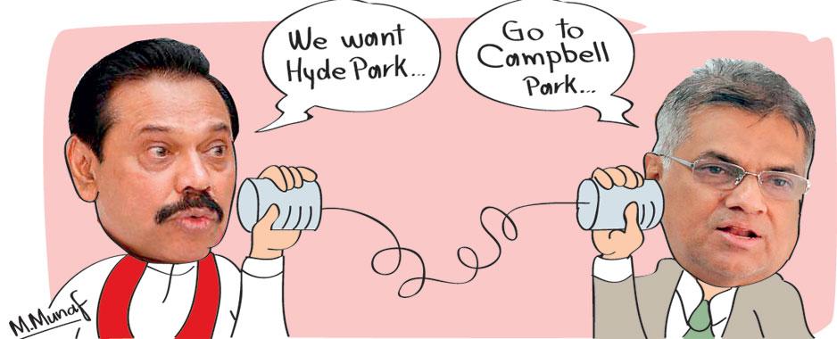 PM arranges alternative venue for Rajapaksa rally