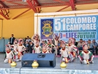 The 51st Colombo Camporee