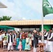 70th Independence Day of Pakistan