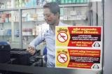 Experts raise alarm, dengue rapid test kit withdrawn from Osu Sala