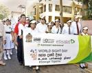 National effort to prevent avoidable blindness on World Sight Day