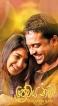 """Premaya Nam"" at Film Festivals in  Pune and California"