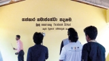 'Facebook school' project: Youth go beyond mere 'likes'