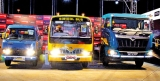 Mahindra enters 3 new businesses in Sri Lanka