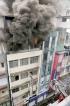 Fire destroys 5th floor shop in Pettah