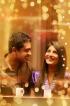 'Premaya Nam' a touching tale of love