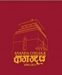 Ananda College: The first 125 years