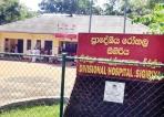 A hospital sans drugs