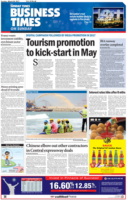 Business Times | The Sunday Times Sri Lanka