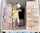 Customs raided Rs. 120 mn worth of items from Dubai