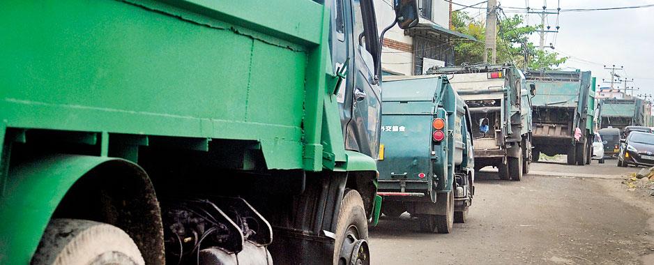 Muthurajawela becoming environmental wasteland