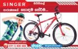 Testing ground for Lankan Athletes to take stock