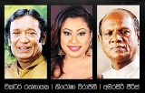 'Esala Tharupaana' to promote quality Lankan music