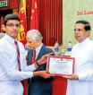 60th Anniversary of China- Sri Lanka Diplomatic relations