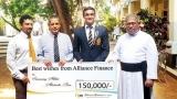 Alliance Finance steps up to assist Akalanka Peiris