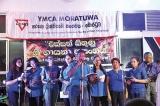 YMCA singing concert-2017