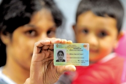 Your smart National Identity Card will be like this