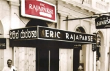 Eric Rajapakse Opticians marks 100 years in business