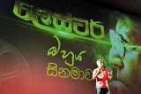 PEO TV commemorates the doyen of Sinhala cinema