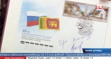 Russia ties: Anniversary stamp issue deferred