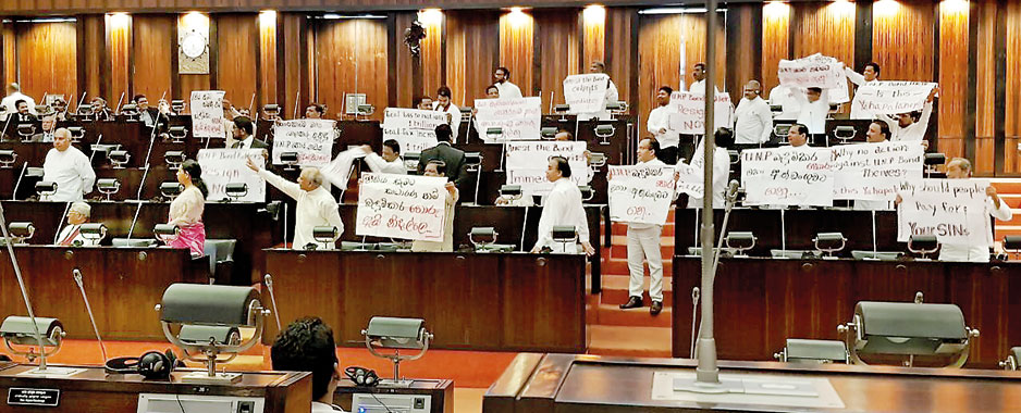 Rs. 5 million spent on most disgraceful brawl in Parliament