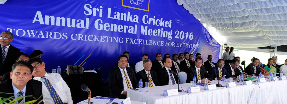 The Education Ministry-SLC Cricket paradox
